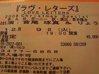 200810291101000.jpg