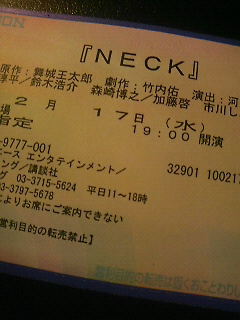 200912061135000.jpg